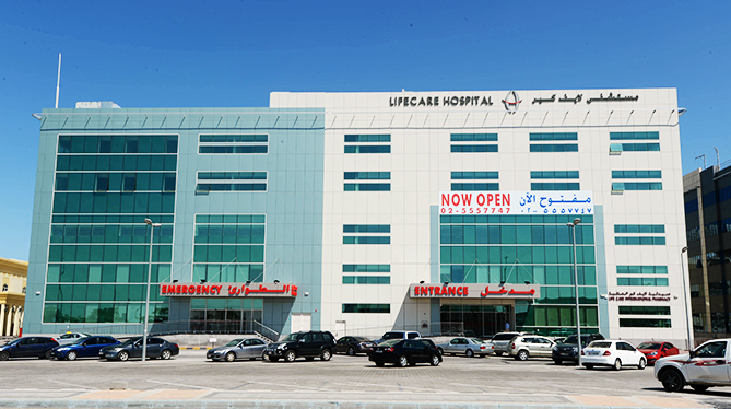 VPS Healthcare Abu Dhabi UAE | ACCESSIBLE, AFFORDABLE