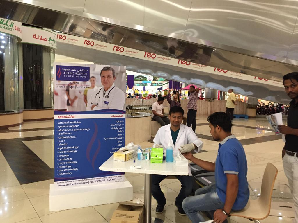 Health Screening Camp at Lulu Hypermarket